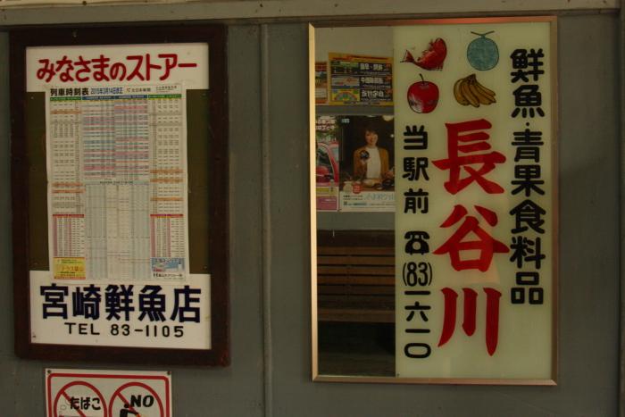 150912-chitetsu-66.jpg
