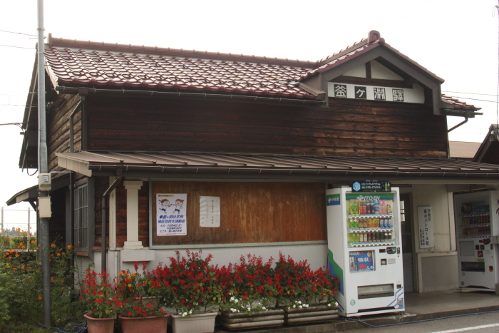 150912-chitetsu-70.jpg