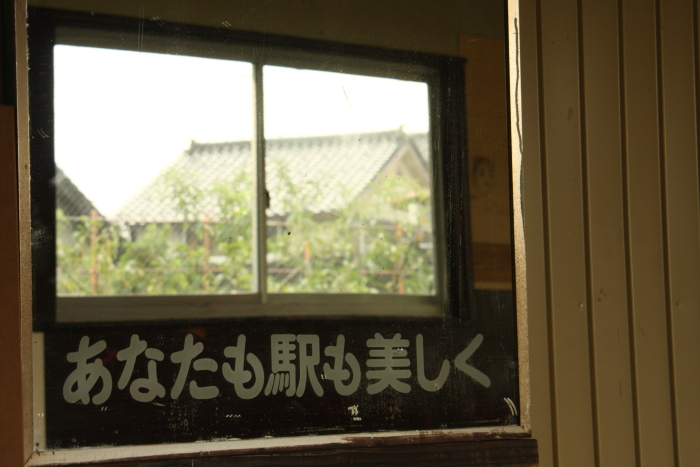 150912-chitetsu-87.jpg