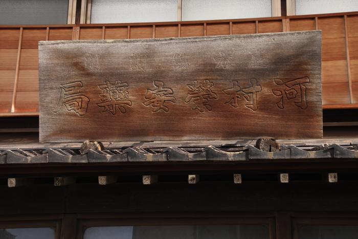 151004-kanazawa-04.jpg
