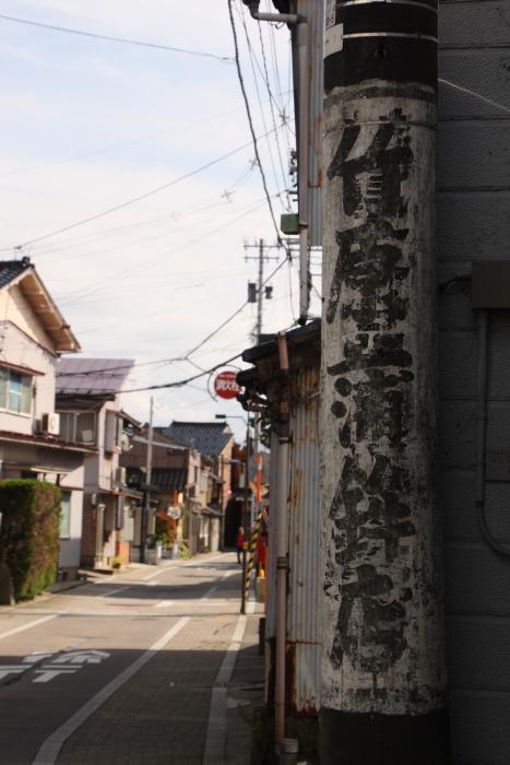 151004-kanazawa-08.jpg