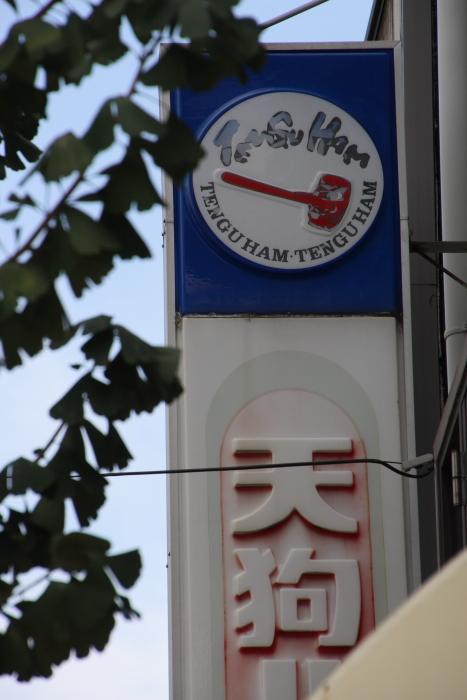 151004-kanazawa-12.jpg