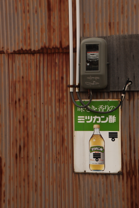 151004-kanazawa-26.jpg