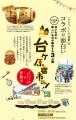 daigahara1.jpg
