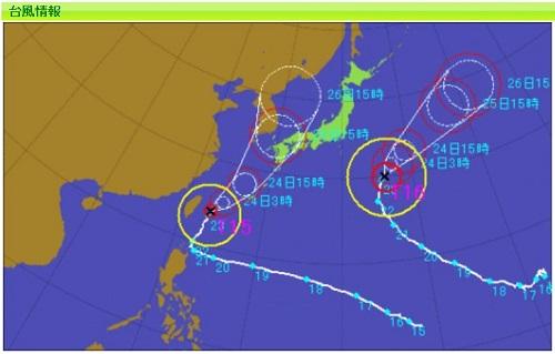 taifu29.jpg