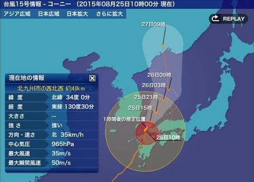 taifu30.jpg