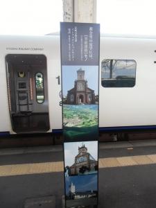 長崎駅 (2)