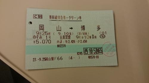 DSC_0391_20150927162632856.jpg