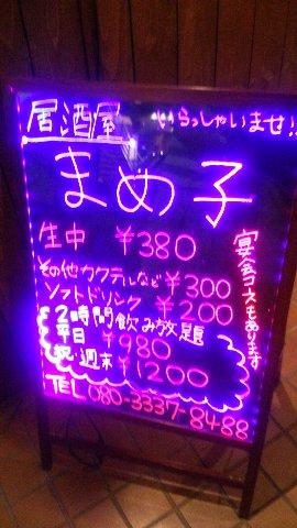 20150907_004.jpg
