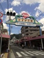 Kasuganomichi_02.jpg
