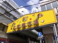 Kasuganomichi_04.jpg