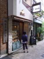 Ryukaso_01.jpg