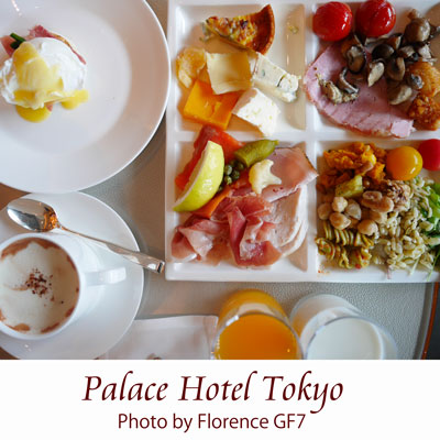 東京パレスホテル151001A