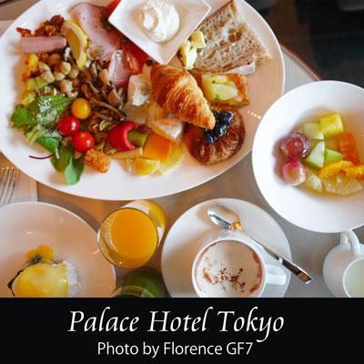 東京パレスホテル151002A