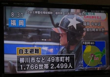 台風 035
