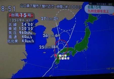 台風 037