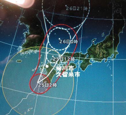 台風 021