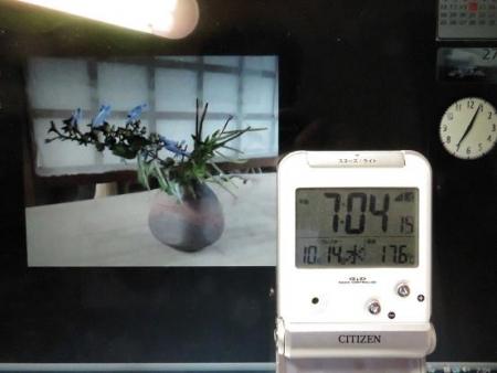 今朝の気温 006