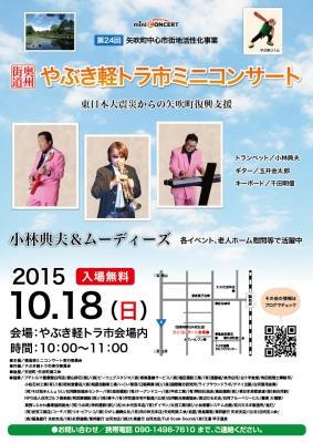 20151018_y.jpg