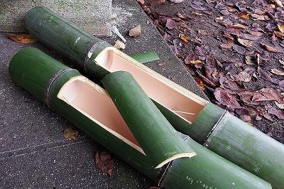 竹の飯ごう炊飯器