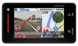 Z800DR_201510221418194d5.jpg