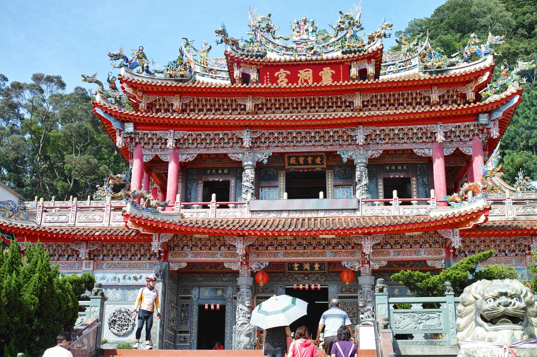 Xianshan17.jpg