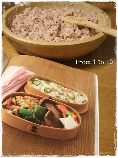 きゅうり寿司①