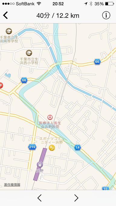 浜野駅付近