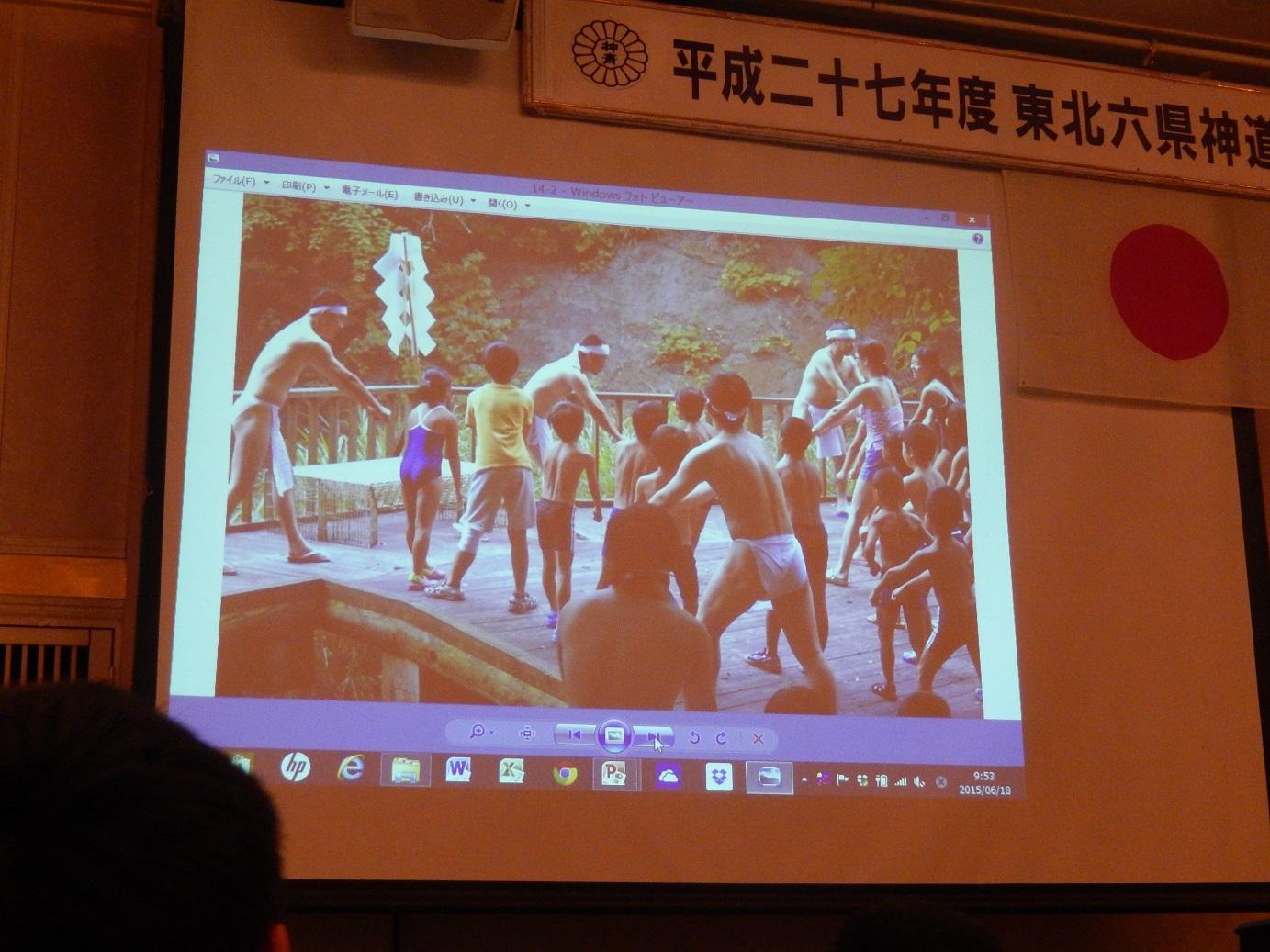平成27年度東北六県神道青年協議会禊錬成会