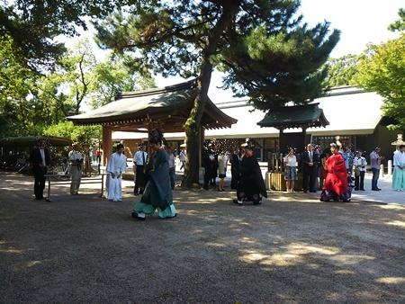 nisinomiya 840