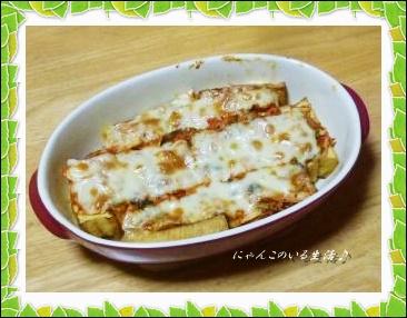 厚揚げのキムチーズオーブン焼き