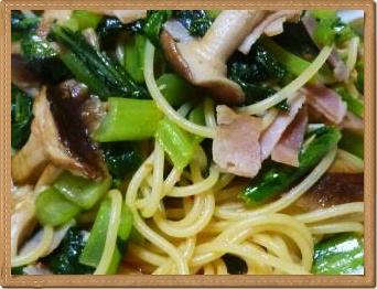 和風☆小松菜ベーコンパスタアップ