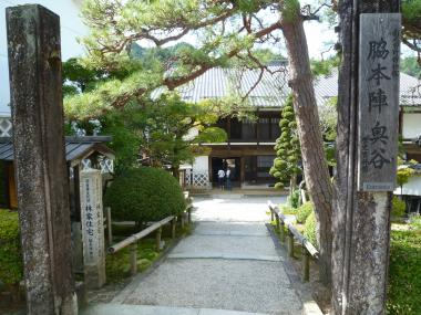 南木曽博物館3