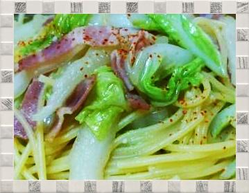 白菜とベーコンのペペロンチーノアップ