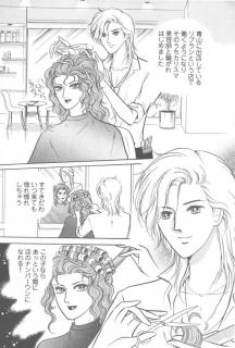 カリスマ美容師