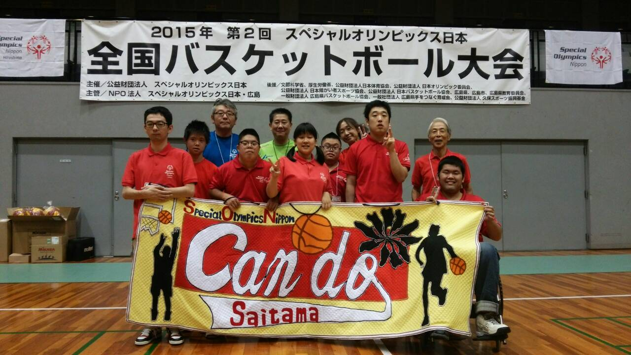 SON 2015第2回バスケ全国大会in広島3日目①