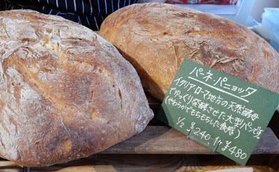 コリネッタのパン2