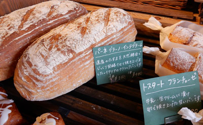コリネッタのパン4