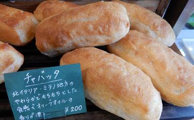 コリネッタのパン6