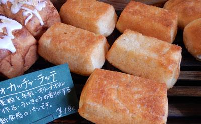 コリネッタのパン7