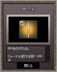 mabinogi_2015_09_15_004.jpg
