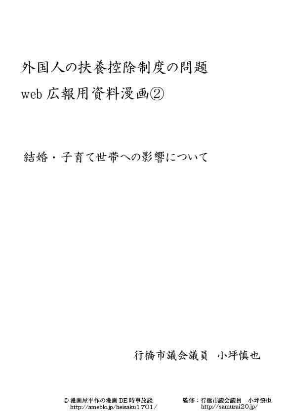 000_001.jpg