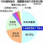 2015101201_02_1b.jpg