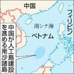 20151022-00000010-asahi-000-view.jpg