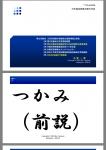 BSSmz45_.jpg