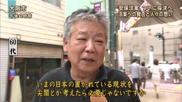 housute_takasu-1.jpg