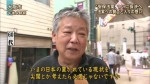 housute_takasu-1_.jpg