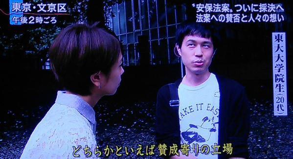 housute_takasu-2.jpg