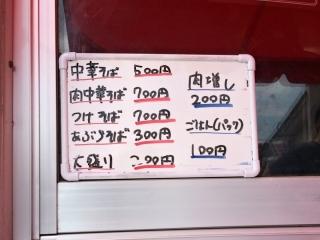 煮干乱舞 (3)
