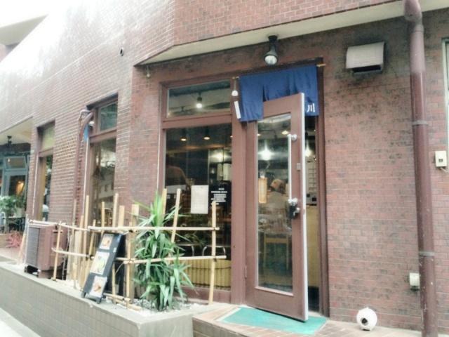 つけ麺 竹川 (2)